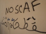 New Mohamed Mahmoud Graffitti